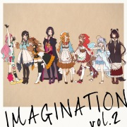 IMAGINATION vol.2