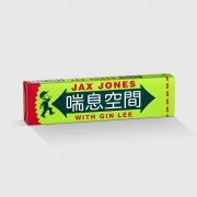 Breathe (Cantonese Version)