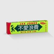 Breathe (Mandarin Version)