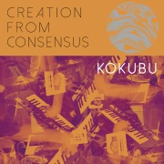 Creation From Consensus(24bit/48kHz)