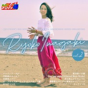 熱烈!アニソン魂 THE ARTIST SELECTION 稲垣涼子 ANIMEMUSIC COVER COLLECTION Vol.2