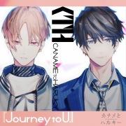 Journey to U