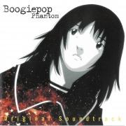 ブギーポップは笑わない ~Boogiepop Phantom Original Soundtrack