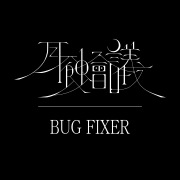 BUG FIXER
