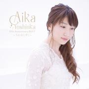 AIKA YOSHIOKA 10th Anniversary BEST 〜うたのしずく〜