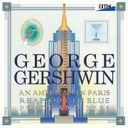 ガーシュウィン パリのアメリカ人、ラプソディ・イン・ブルー、交響組曲「ポーギーとベス