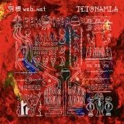 TETONAMLA