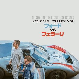 Ford v Ferrari (Japanese Original Motion Picture Soundtrack)