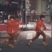 東京フラッシュ