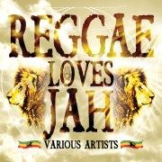 Reggae Loves Jah