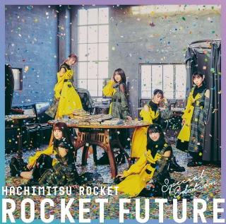 ROCKET FUTURE Special Edition