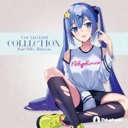 VOCALO EDM COLLECTION feat. Miku Hatsune