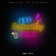 まるでSaturday Night (feat. AYA a.k.a.PANDA)