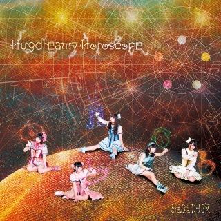 Hugdreamy Horoscope