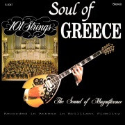 The Soul of Greece (Remastered from the Original Alshire Tapes)