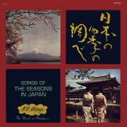 Songs of the Seasons in Japan (Remastered from the Original Alshire Tapes)