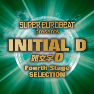 SUPER EUROBEAT presents INITIAL D Fourth Stage SELECTION