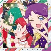 キラッとプリ☆チャン♪ソングコレクション〜メルティックスター チャンネル〜