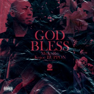 God Bless (feat. Buppon & KOJOE)
