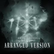 Shadowverse Original Soundtracks: Arranged Version