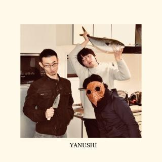 YANUSHI EP