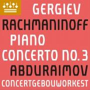 Tchaikovsky: 6 Morceaux, Op. 19: IV. Nocturne