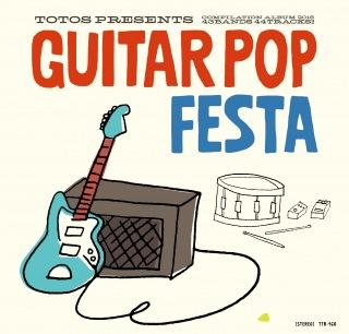 GUITAR POP FESTA