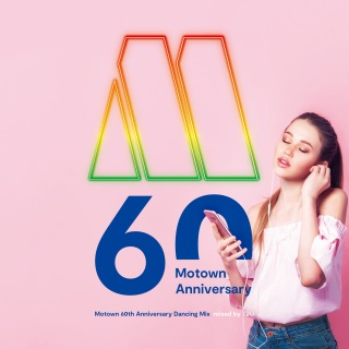 Motown 60th Anniversary Dancing Mix Mixed By TJO