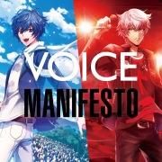 VOICE/MANIFESTO