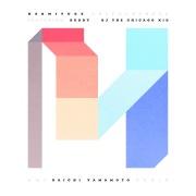 OneFourThree (feat. Buddy, BJ The Chicago Kid & Daichi Yamamoto) [Remix]