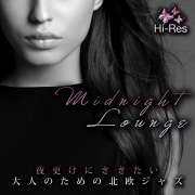 Midnight Lounge~夜更けに聴きたい大人のための北欧ジャズ