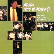 Mesa Apo To Magazi (Live)