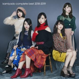kamiyado complete best 2018-2019【TYPE-B】