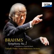 ブラームス : 交響曲第1番 & ハイドンの主題による変奏曲