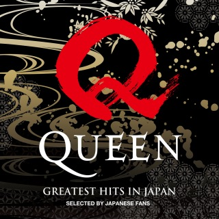 Greatest Hits In Japan
