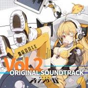 機動戦隊アイアンサーガ original soundtrack Vol.2(ゲーム「機動戦隊アイアンサーガ」オリジナルサウンドトラック