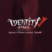 Identity V STAGE ハンター編 主題歌 『DESTINY』