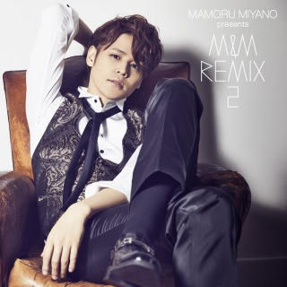 MAMORU MIYANO presents M&M REMIX 2