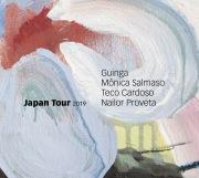 Japan Tour 2019(DSD 5.6MHz/1bit)