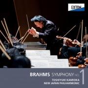 ブラームス:交響曲 第 1番