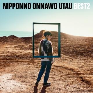 NIPPONNO ONNAWO UTAU BEST2 (24bit/96kHz)