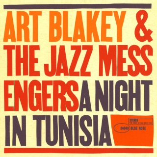 A Night In Tunisia (Flat Transfer From Original Analog Master Tape)