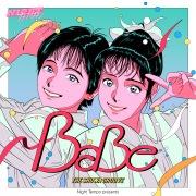 BaBe - Night Tempo presents ザ・昭和グルーヴ