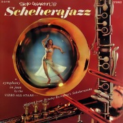 Skip Martin's Scheherajazz (Remastered from the Original Alshire Tapes)