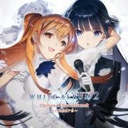 WHITE ALBUM2 Original Soundtrack ~encore~(24bit/96kHz)
