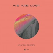 We Are Lost