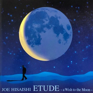 ETUDE -a Wish to the Moon-