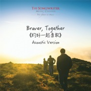 Braver, Together (Acoustic Version)