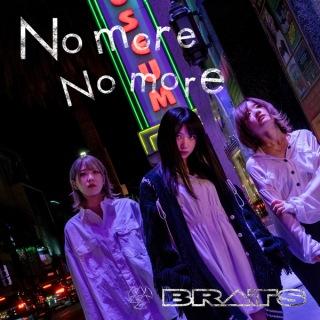 No more No more