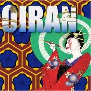 OIRAN‐EP